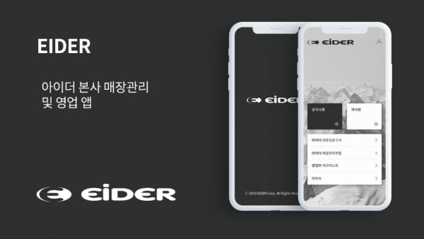 앱 개발 포트폴리오